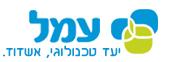 המכללה המקצועית – עמל יעד טכנולוגי – אשדוד