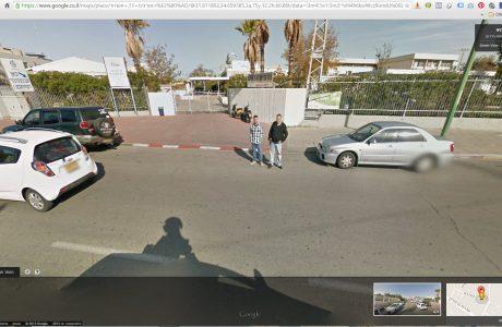 המכללה המקצועית – עמל יעד טכנולוגי – אשדוד > על המפה של גוגל!