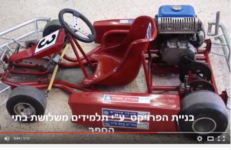 עושים את 'שביל ישראל'–  בשיא המהירות
