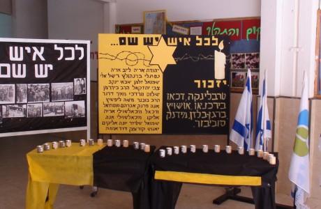 טקס יום השואה בבית הספר